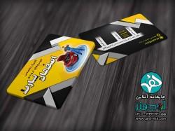کارت ویزیت اصفهان پارت - کلمات کلیدی: کارت ویزیت خدمات تخصصی خودرو اصفهان پارت ,  کارت ویزیت مکانیکی ماشین ,  کارت ویزیت خدمات تعمیرگاه ماشین<br />