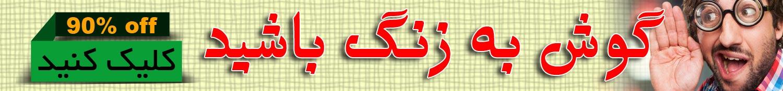 چاپخانه آنلاین اوج هنر اصفهان